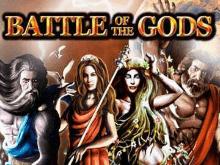Battle Оf Тhe Gods