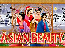 Азиатская Красота на деньги в казино Вулкан