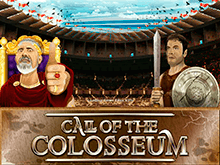 Играть в автомат Зов Колизея