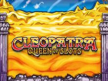 Клеопатра Королева Слотов