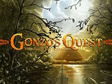 Поиски Гонзо