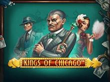 Короли Чикаго: пятибарабанный игровой автомат с правилами покера