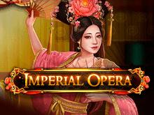 Сорвите максимальный джекпот в игровом автомате Императорская Опера